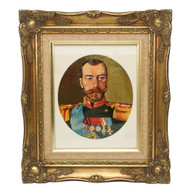 Painted Portrait Russian Tsar Nicholas