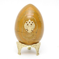 Teak Marble Imperial Russian Eagle Egg