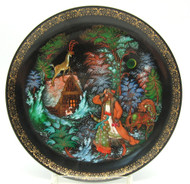 Silver Hoof 11th plate in the RUSSIAN LEGENDS Series of 1988