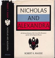Front cover of 1st edition, 8th printing