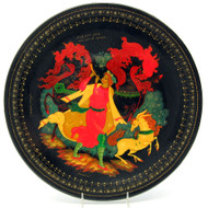 Little Humpbacked Horse Palekh School Lipetsk Plate
