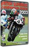 British Superbike Championship Review 2003 DVD