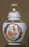 Small Ginger Jar