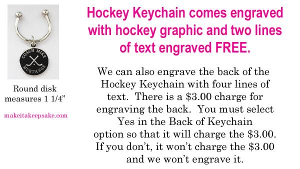 hockey-keychain-slide-1-1.jpg