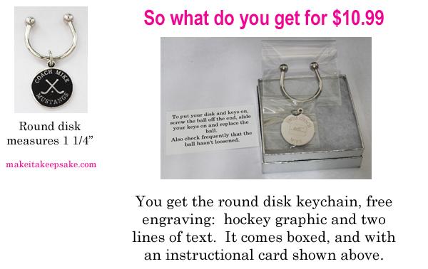 hockey-keychain-slide-6-1.jpg
