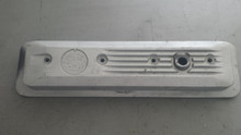 1986-1990; C4; Engine Valve Cover; LH Driver