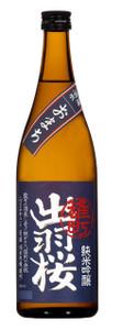 Dewazakura Omachi Sake 720ml