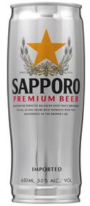 Sapporo Premium 12 x 650ml Cans