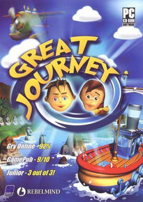 Great Journey (PC)