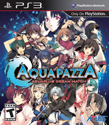 Aquapazza Aquaplus Dream Match (PS3)