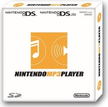 Nintendo MP3 Player (NDS)