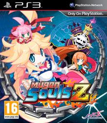 Mugen Souls Z (PS3)
