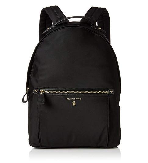 8278daf673fd7 ... Michael Kors Women Nylon Kelsey Backpack Handbag