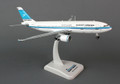 HG0533G Hogan Kuwait A300-600r 1:200 W:Gear REG#9k-Amb Model Airplane