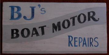 """BJ's BOAT MOTOR REPAIRS """"Antiqued"""" by George Borum"""