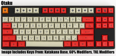 "*** PRICE REDUCED ***   DSA ""Otaku"" Keyset"