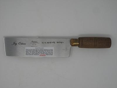 small-cutlery-1.jpg