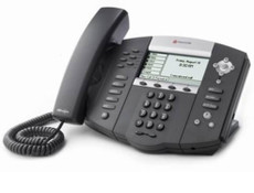 Polycom SoundPoint IP 650 Phone 2200-12651-025