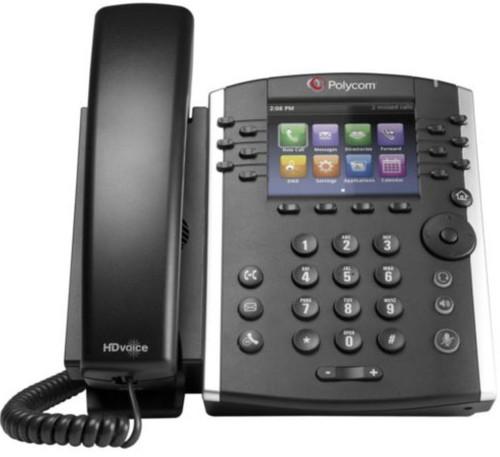 Polycom VVX 411 Gigabit IP Phone (2200-48450-025)