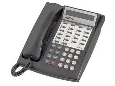 Avaya Partner 18D Series 1 Display Phone (Gray)