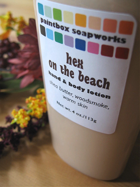 Hex on the Beach Organic Hand and Body Lotion - Shea Butter, Woodsmoke, Warm Skin... Weenie Limited Edition