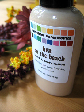 Hex on the Beach SAMPLE SIZE Organic Hand and Body Lotion - Shea Butter, Woodsmoke, Warm Skin... Weenie Limited Edition