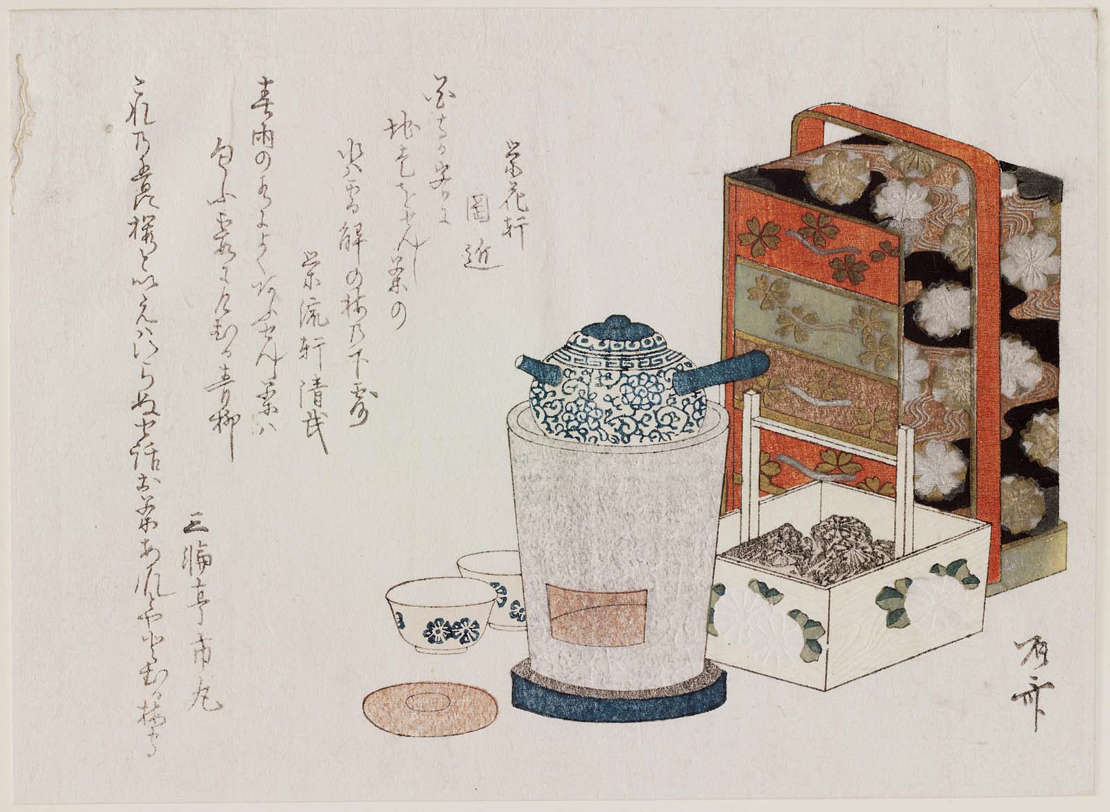 Japanese Picnic Equipment