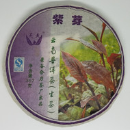 Zi Ya Purple Pu-erh