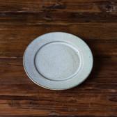 Legbar Blue Dessert Plate
