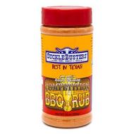 Award Winning Competition BBQ Rub 13 oz.