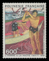 Wholesale - FRENCH POLYNESIA Scott # C 198 1983 Painting - Wood Cutter, by Gauguin