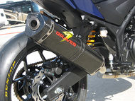 Yamaha R3 Full Exhaust System WORKS 2