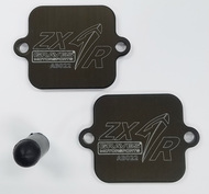 Kawasaki Ninja ZX6-R / ZX-10R  Smog Block Off Plates
