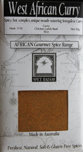 West African spice blend (30g)