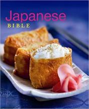 Japanese bible ( Fiona Hammond)