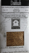 Dukkah (Egyptian-traditional) (36g)