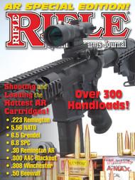 2013 AR Special Edition