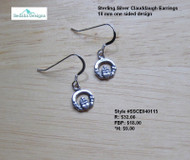 Sterling Silver Claddagh Earrings; 10mm one-sided design
