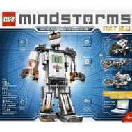 Lego Mindstorms 2.0 NXT 8547