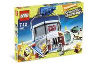 Lego SpongeBob Chum Bucket 4981