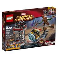 Lego Lego Marvel Knowhere Escape Mission 76020