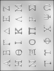 "7/8"" GREEK ALPHABET CHOCOLATE CANDY MOLD"