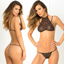 2pc Most Wanted Lace Bra & G-String Set Small/Medium (Black)