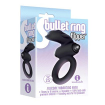 The 9's, S-Bullet Ring - Flipper, Silicone