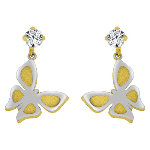 14k Yellow & White Gold, Small Butterfly Dangling Stud Screw Back Earring Created CZ (E101-015)