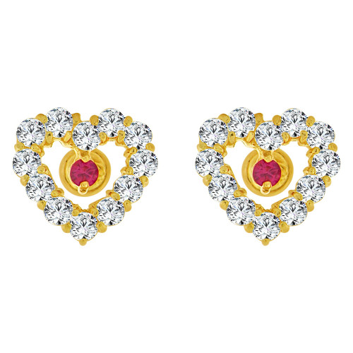 14k Yellow Gold, Small Heart Stud Screw Back Earring Created CZ (E105-001)