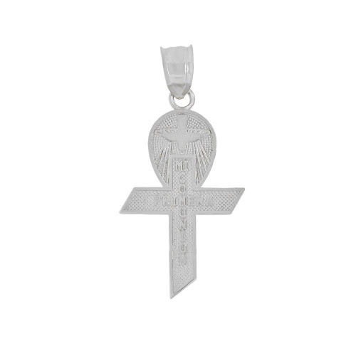 14K Gold White Rhodium, Small Communion Cross Mi Primera Comunion Dove Pendant Religious Charm 11mm (P019-074)