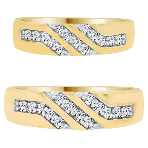 14k Yellow Gold, White Rhodium, His & Her Duo 2 Piece Set Rings Cubic Zirconia (R055-025)
