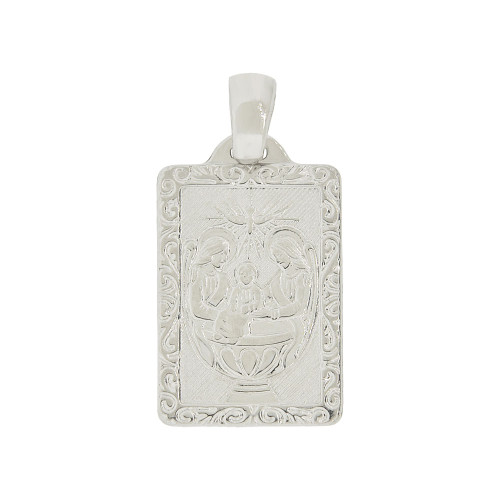 14k Gold White Rhodium, Baptism Christening Engraved Religious Pendant Medal Rectangular 12mm (P007-055)