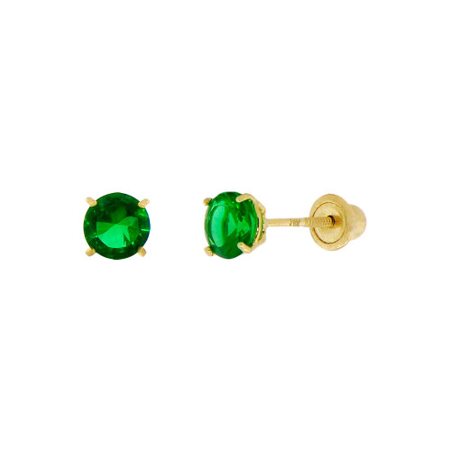 14k Yellow Gold, Tiny Mini 2mm Created Birthstone CZ Crystal Stud Earring Screw Back May (E116-005)